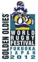 Golden Oldies Fukuoka 2012